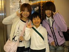 0114 なんECC写真.jpg