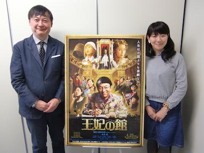 0424映画『王妃の館』 監督.JPG