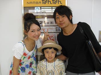 0729OA分_ブログ写真.JPG