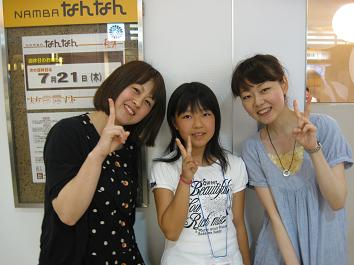 0812_ブログ用写真.JPG