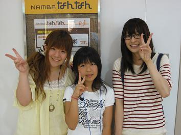 0819OA_ブログ用写真.JPG
