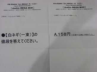 090130_DJ6.jpg