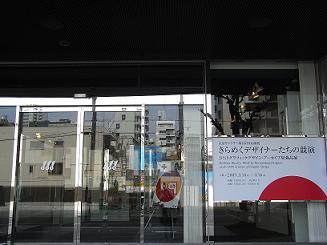 090320_ddd2.jpg