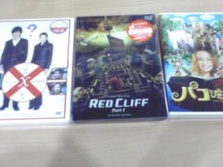 090417_DVD.jpg