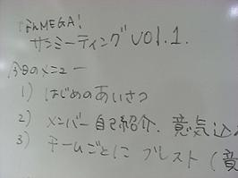 090724_san2.jpg