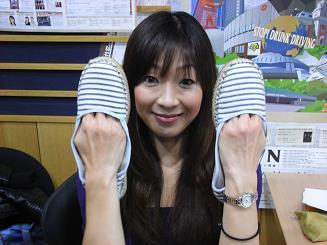 banshoes001.JPG
