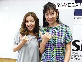 nann0605_yuna.jpg