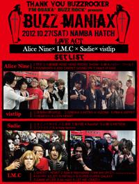 2012smallBMsetlist.jpg