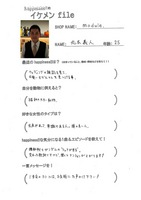 090128【ikefile】module.jpg