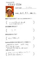 090604【ikefile】dolche.jpg