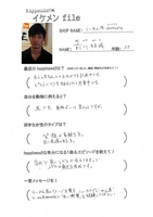 090608【ikefile】ra-men syu.jpg