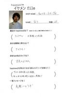 090611【ikefile】CERCA TROVA.jpg