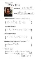 090615【ikefile】miyagamiya.jpg