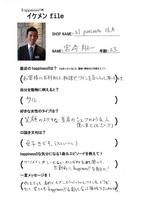090617【ikefile】OLA.jpg