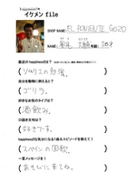 090618【ikefile】GOZO.jpg