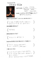 090622【ikefile】cita-cita.jpg