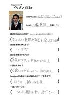 090625【ikefile】CABO.jpg