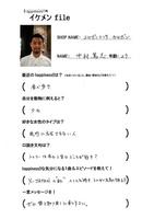 090702【ikefile】CARBON.jpg
