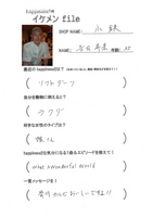 090713【ikefile】kotetsu.jpg