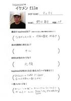 090727【ikefile】takotai.jpg