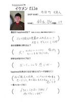 090730【ikefile】kamado.jpg