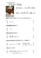 090803【ikefile】udonbo.jpg