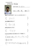 090806【ikefile】makotoya1.jpg