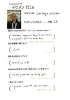 090810【ikefile】cartagokitchen.jpg