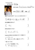 090813【ikefile】Arialasca.jpg
