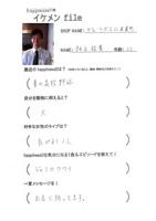 090827【ikefile】cafe labohem.jpg