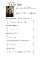 090831【ikefile】koara.jpg
