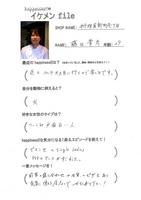090903【ikefile】sinmachi1chome.jpg