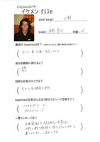 090910【ikefile】koiki.jpg