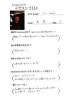 090922【ikefile】aBuku.jpg