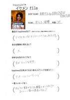 090924【ikefile】片町カフェ.jpg