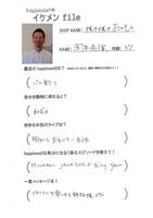 091001【ikefile】okamoto.jpg