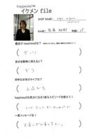 091015【ikefile】setminyon.jpg