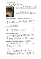 091019【ikefile】orenchim's.jpg