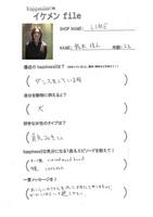 091029【ikefile】lime.jpg