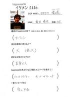091112【ikefile】harunohana.jpg