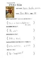 091116【ikefile】petit souple.jpg