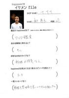 091130【ikefile】TTT.jpg