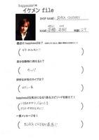091207【ikefile】black cherry.jpg
