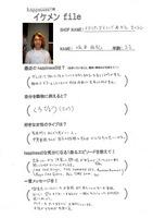 091224【ikefile】さくらこ.jpg