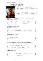 100111【ikefile】zentral.jpg