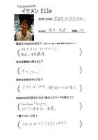 100114【ikefile】factory cafe.jpg