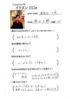 100118【ikefile】sankyu.jpg