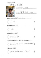 100121【ikefile】org.jpg