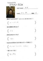 100125【ikefile】nishiya.jpg
