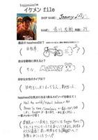 100218【ikefile】jammy.jpg